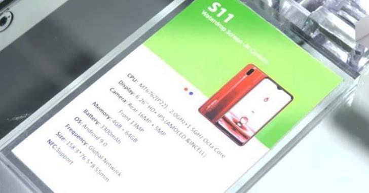 Смартфон Leagoo S11 готовится к премьере
