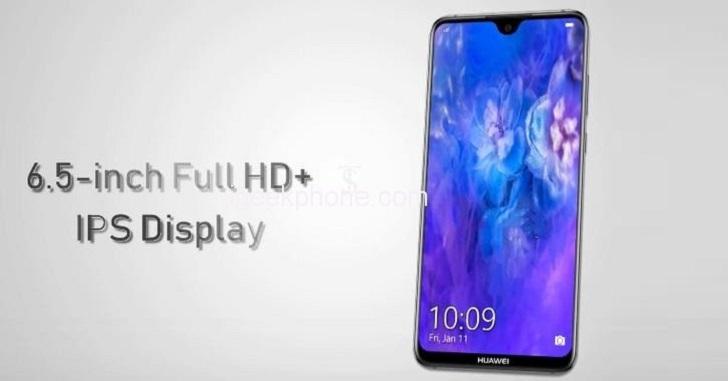 Рассекречены характеристики Huawei Nova 4E