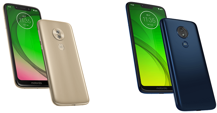 Известна стоимость Moto G7 Power и Moto G7 Play