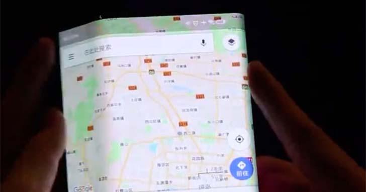 Xiaomi готовится представить складывающийся смартфон?