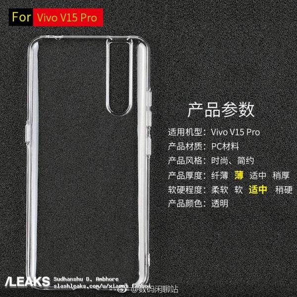Vivo V15 Pro оснастят выдвижной фронталкой на 32 Мп