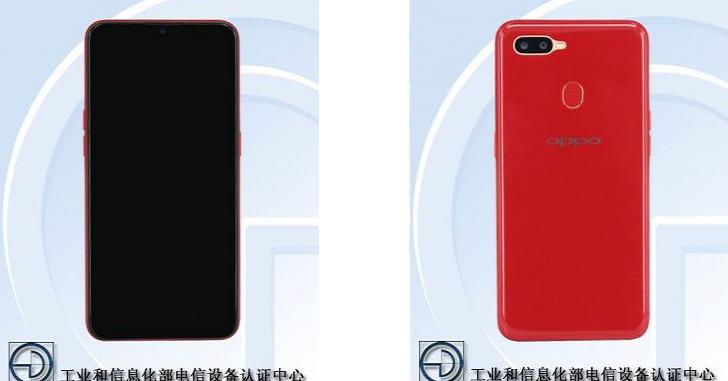 В TENAA замечен смартфон Oppo с аккумулятором на 4000 мАч