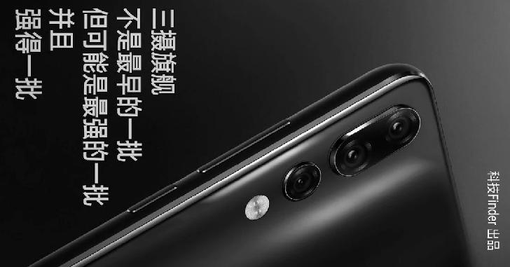 Xiaomi Mi 9: дата выхода и официальное изображение