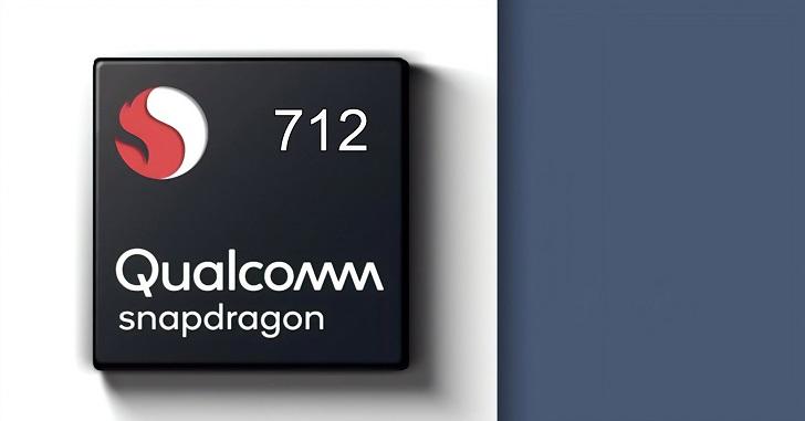 Представлен мобильный процессор Qualcomm Snapdragon 712