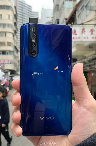 Vivo V15 Pro замечен на реальной фотографии вновь