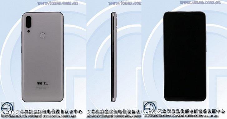 Официальные изображения Meizu Note 9 появились в TENAA