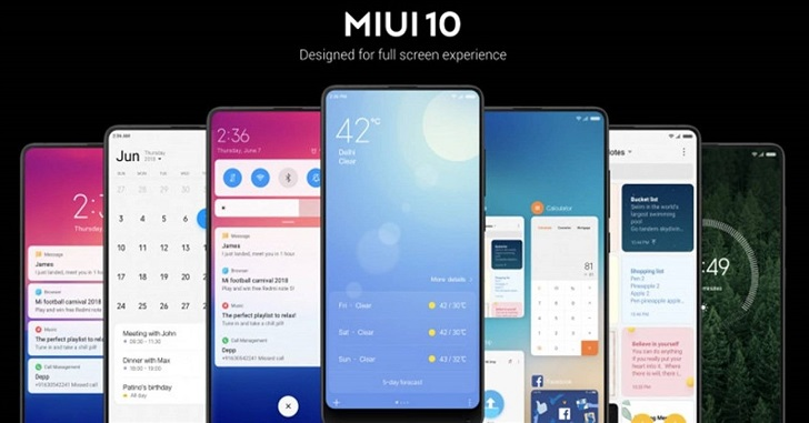 Темная тема в MIUI появится раньше, чем в Android