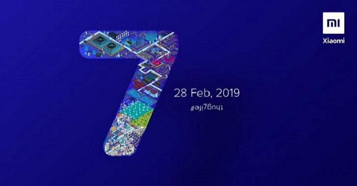 Обнародована дата анонса глобальной версии Xiaomi Redmi Note 7