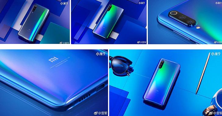 Цена Xiaomi Mi 9 может составить от $515 до $885