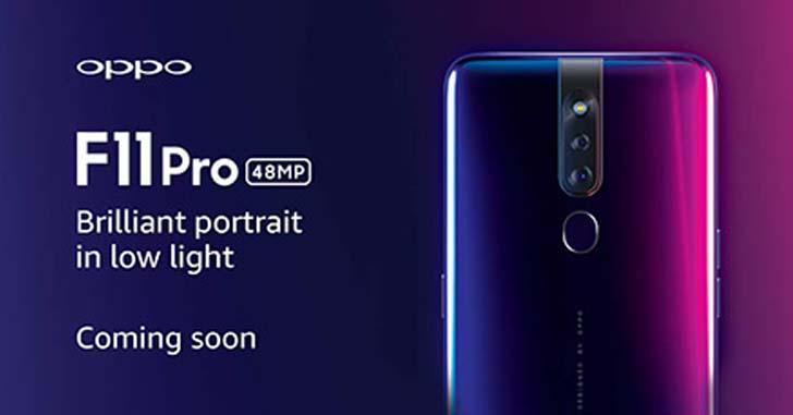 Смартфон Oppo F11 Pro показали еще на одном видео