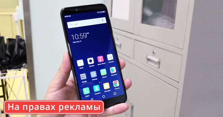 Смартфон Lenovo K320t на AliExpress со скидкой 26%!