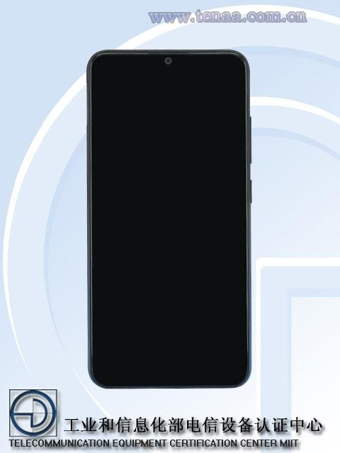 Компания Vivo готовит еще один доступный смартфон