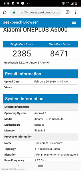Загадочный аппарат Xiaomi OnePlus A6000 земечен в Geekbench