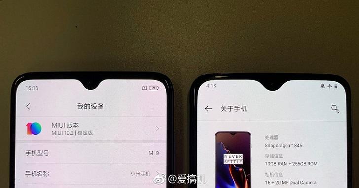 Xiaomi Mi 9 получил обновление, поменявшее форму выреза