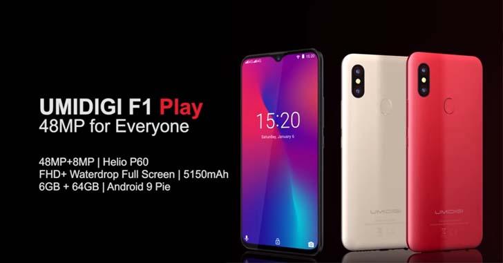 Появилась первая информация о смартфоне Umidigi F1 Play