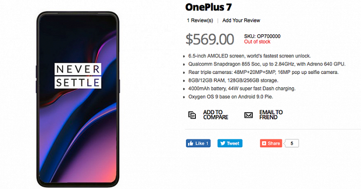 В сеть слили характеристики и стоимость OnePlus 7