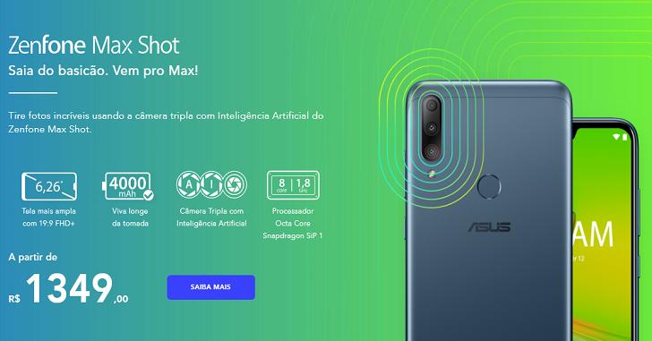 Asus ZenFone Max Shot и ZenFone Max Plus M2 – первые в мире смартфоны на процессоре Qualco ...