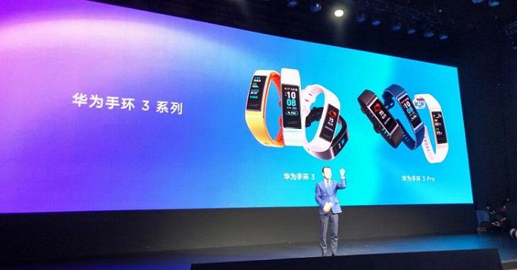 Спортивные браслеты Huawei Band 3 и Huawei Band 3 Pro представлены официально