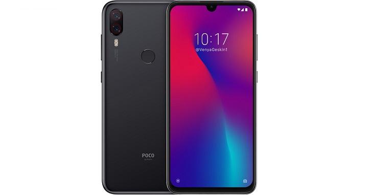 Xiaomi Pocophone F2 протестирован в Geekbench