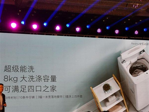 Анонс Redmi 1A - стиральная машина на 8 кг за $120
