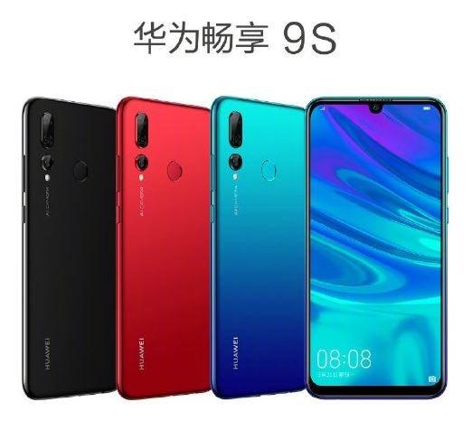 Официально представлен смартфон Huawei Enjoy 9S