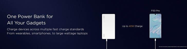 Huawei представила портативный аккумулятор на 12000 мАч