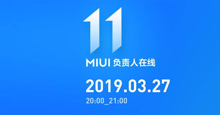 Стали известны новые подробности о прошивке MIUI 11