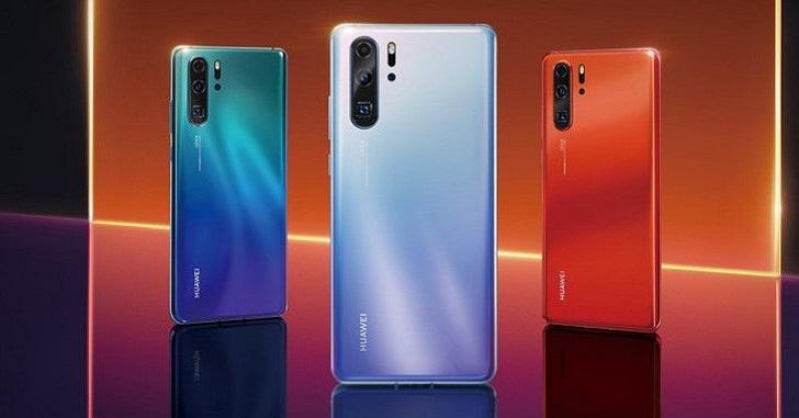 Huawei P30 и P30 Pro в Китае оказались намного дешевле, чем в Европе