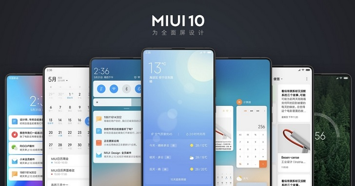 28 смартфонов Xiaomi получили глобальную версию MIUI 10 с темной темой