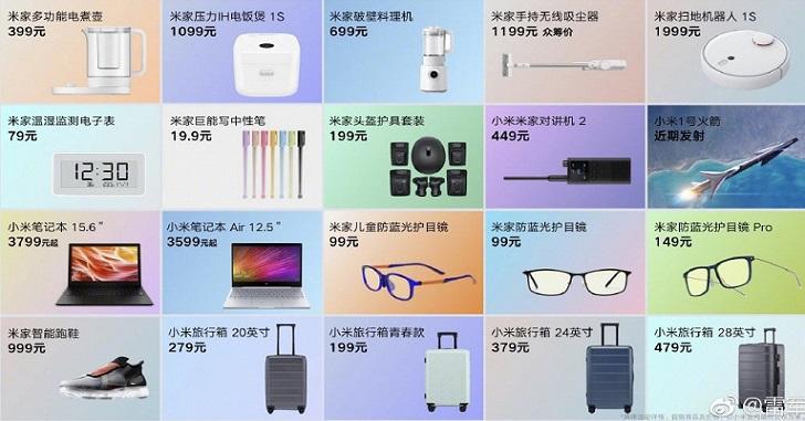 Xiaomi представила 20 новинок за 55 минут