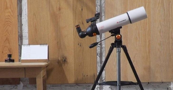 Xiaomi Star Trang Telescope – новый любительский телескоп за $89