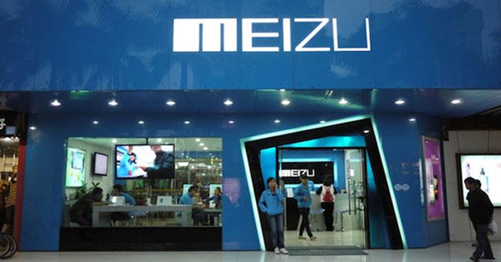 Пользователи недовольны политикой компании Meizu