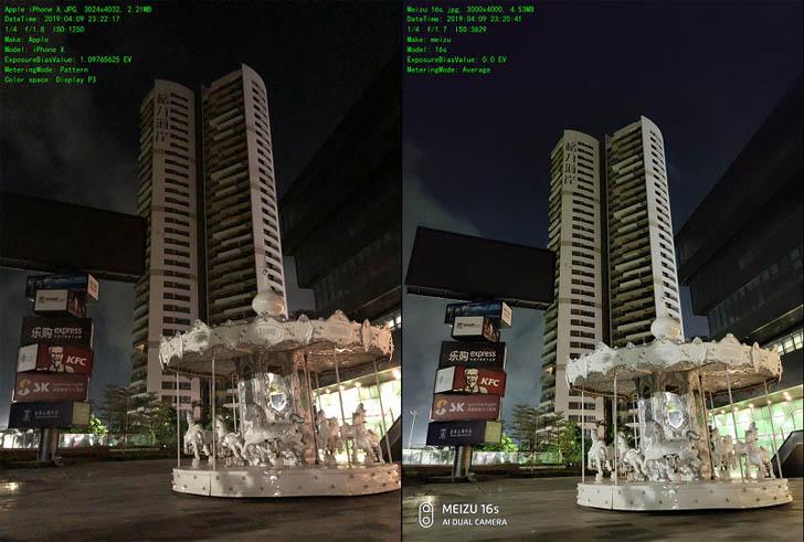 Meizu похвалилась фотовозможностями Meizu 16s