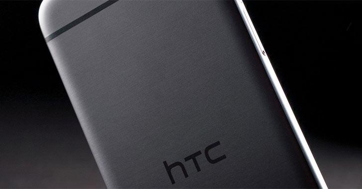 Смартфон HTC на Snapdragon 710 замечен в Geekbench