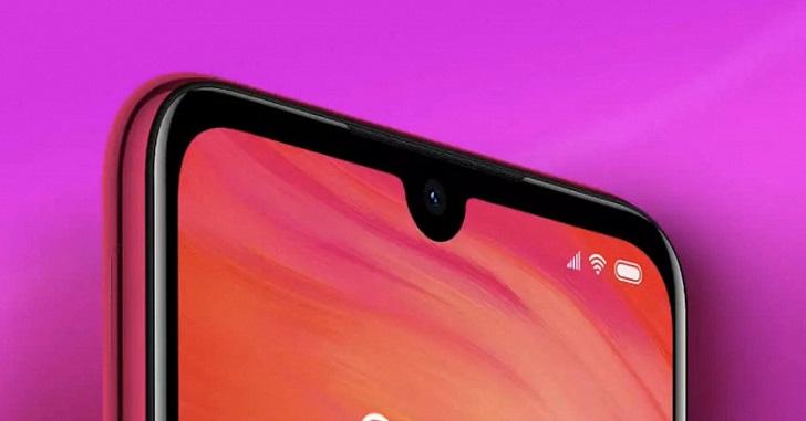 Новые подробности о Xiaomi Redmi 7 Pro