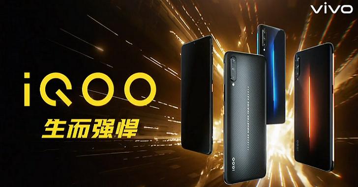 Vivo iQOO получил еще одну модификацию с 12 Гб ОЗУ