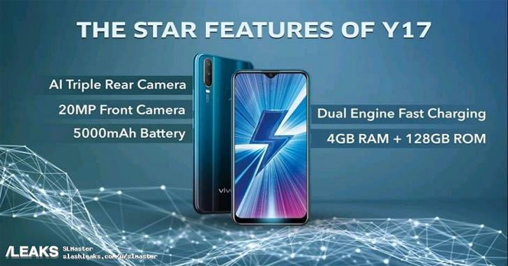 Смартфон Vivo Y17 получит аккумулятор на 5000 мАч