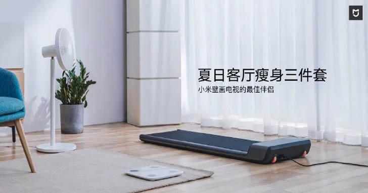 Напольный вентилятор Xiaomi Mijia 1X DC Inverter Fan стоит $45