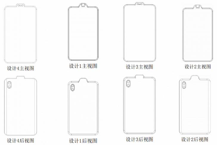 Xiaomi работает над смартфоном с