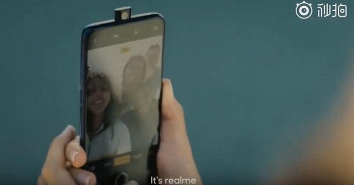 Известны технические характеристики Realme X