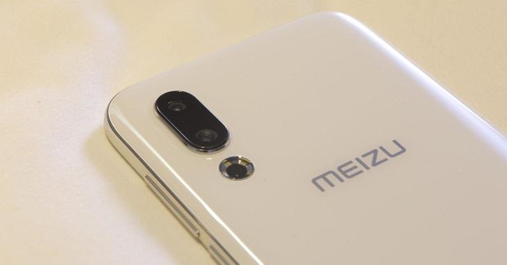 Обновление Flyme 7.2.3.0A улучшило камеру Meizu 16s
