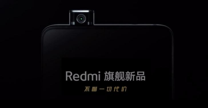 Xiaomi Redmi X показался на постере