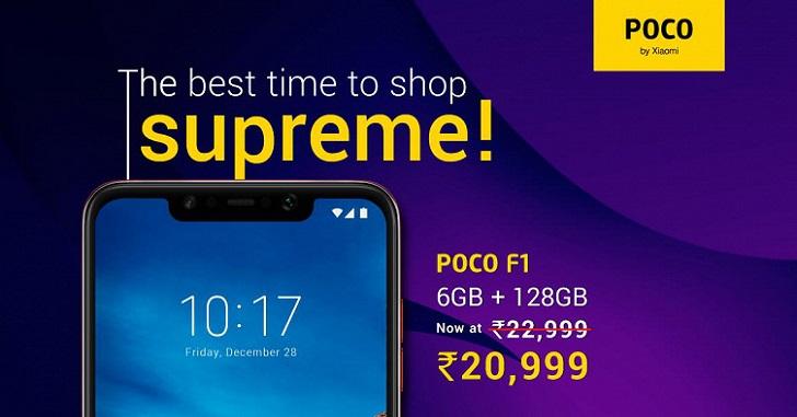Xiaomi Pocophone F1 продолжает дешеветь