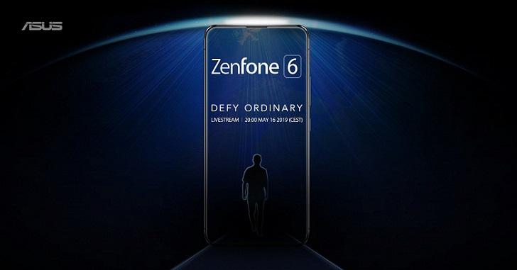 Опубликован официальный тизер Asus ZenFone 6