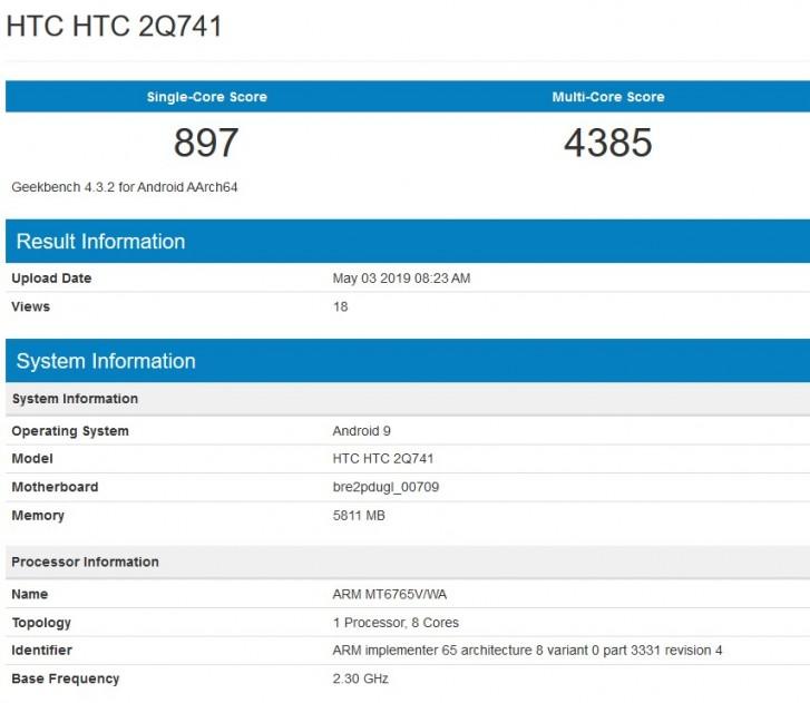 HTC готовит смартфон на процессоре Helio P35
