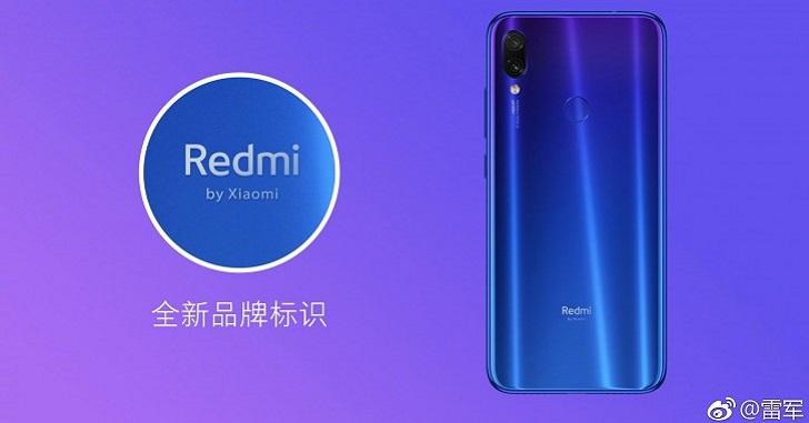 Xiaomi Redmi K20 Pro – официальное название флагмана на Snapdragon 855