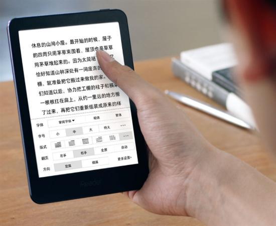 Xiaomi выпустила 6-дюймовую электронную книгу