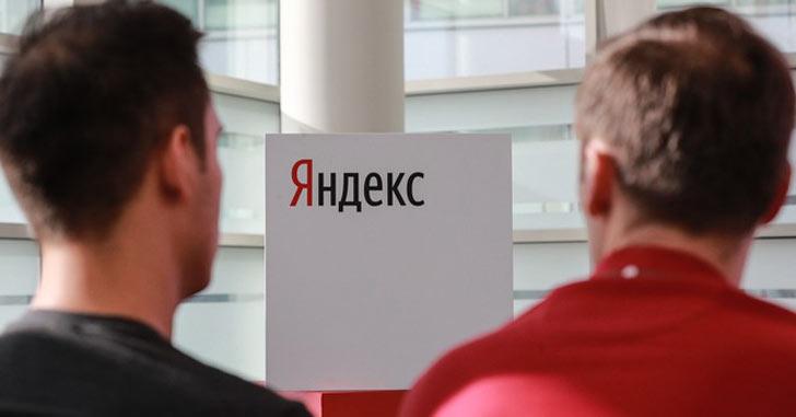 Голосовой помощник «Яндекса» появится в устройствах Xiaomi