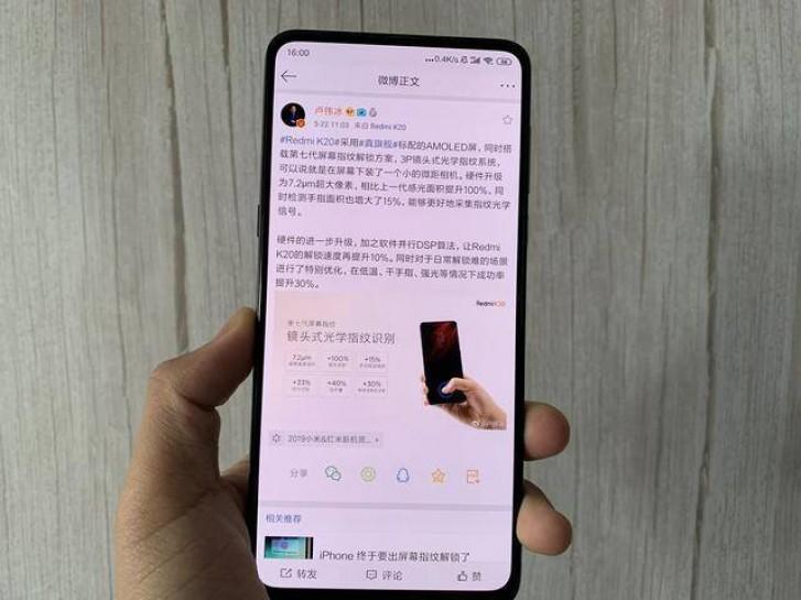 Реальная фотография раскрыла параметры Xiaomi Redmi K20