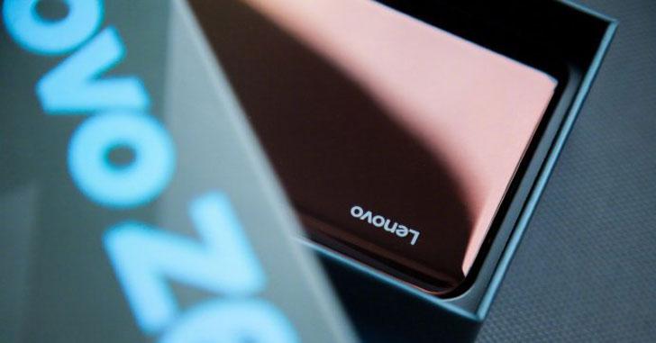 Lenovo пополнит флагманскую линейку Z6 еще одной моделью